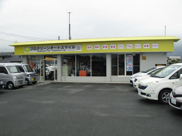 (有)プロクリーンオートスマイルの店舗画像