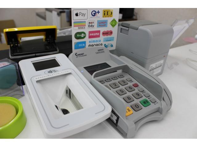 クレジットカードによるお支払いも歓迎です!
