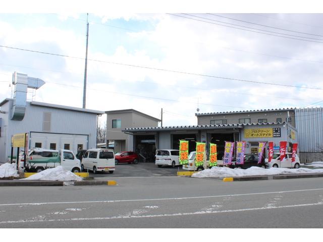 本社板金センター:山形県山形市松栄2丁目590番5です。板金塗装がメインの工場です!