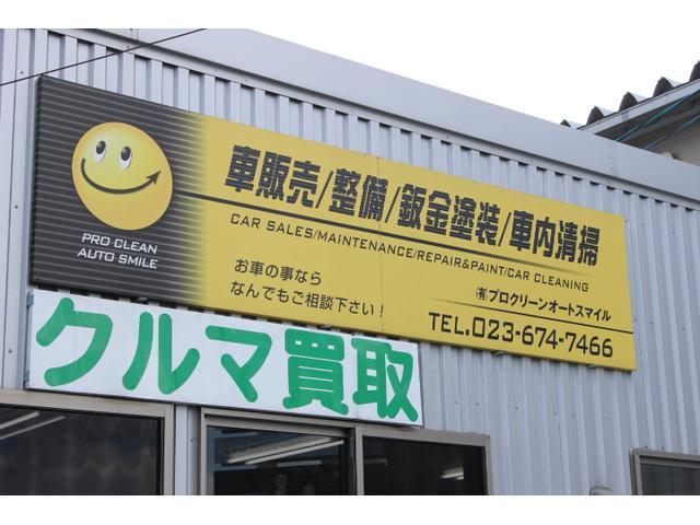 車の修理・車検・整備から、板金・塗装、新車・中古車販売など、車に関することなら何でも承っております。