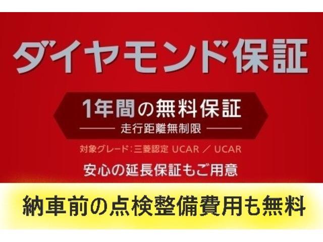 岩手三菱自動車販売(株) カーチス北上(5枚目)