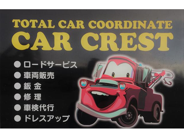 TOTAL CAR COORDINATE CAR CREST カークレスト(1枚目)