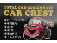 TOTAL CAR COORDINATE CAR CREST カークレスト