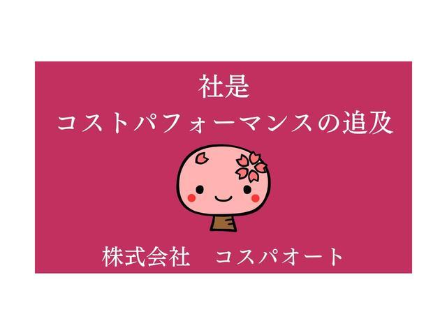 株式会社コスパオート(4枚目)