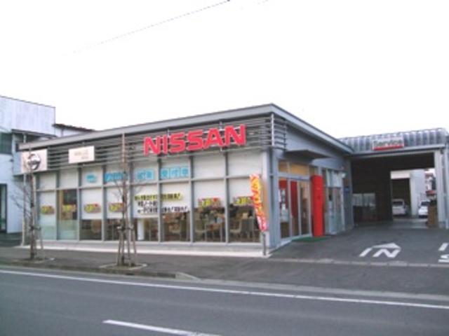 福島日産自動車(株) 相馬店