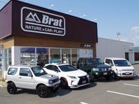 Brat盛岡 SUV専門店