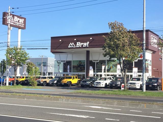 Brat苫小牧 SUV専門店(1枚目)