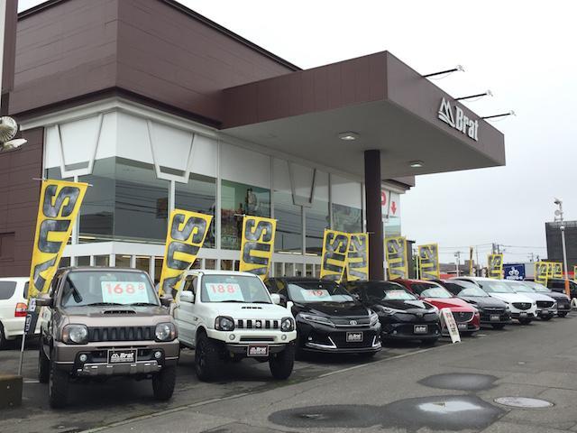 Brat苫小牧 SUV専門店(4枚目)