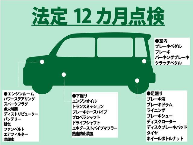 車検は引き取り納車も可能ですので、お気軽にご相談下さい。
