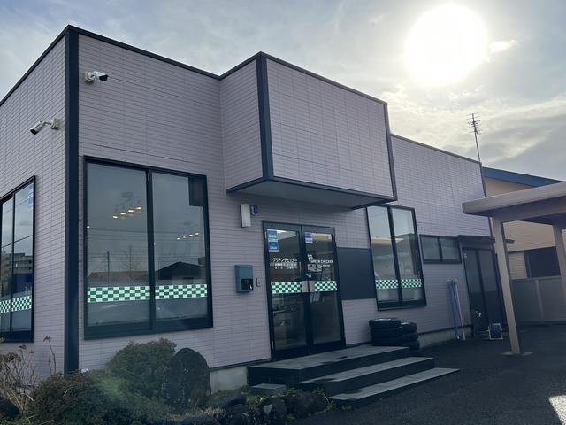 株式会社グリーンチェッカー(2枚目)