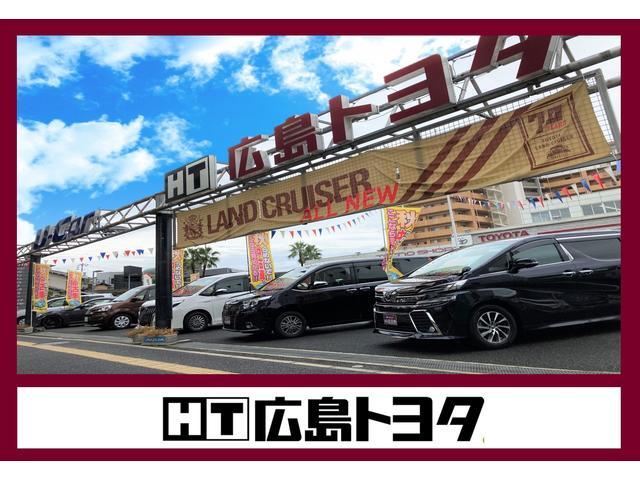 広島トヨタ自動車 五日市店(2枚目)