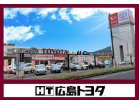広島トヨタ自動車 五日市店
