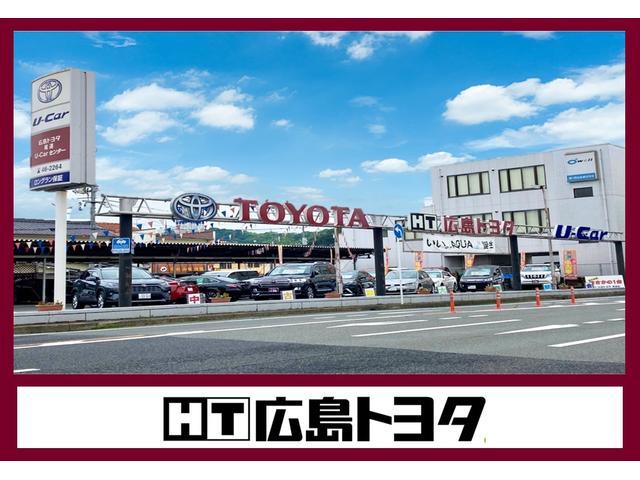 広島トヨタ自動車 尾道店(2枚目)