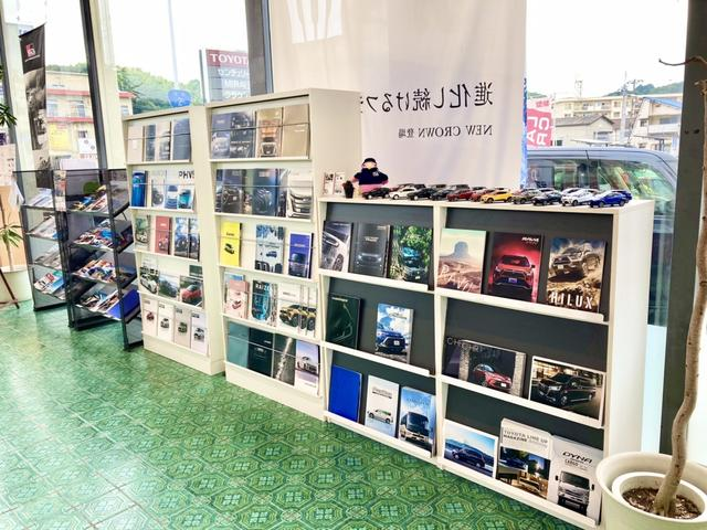 広島トヨタ自動車 尾道店(4枚目)