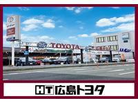 広島トヨタ自動車 尾道店
