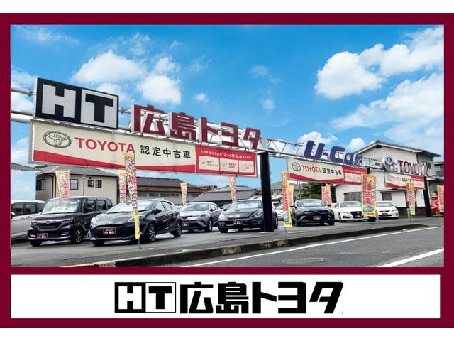 広島トヨタ自動車 福山店(2枚目)