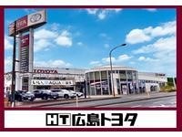 広島トヨタ自動車 福山店