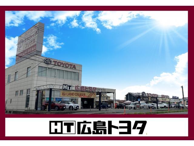 広島トヨタ自動車 福山北店