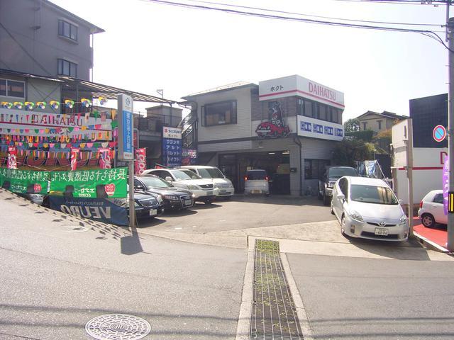 Goo鑑定車両、GooPLUS車両の取扱い店舗です。お客様に安心していただけるお店を目指しています!