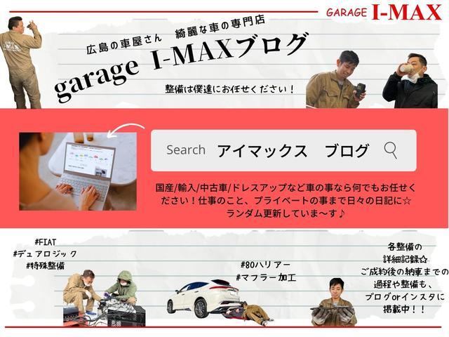 (有)アイマックス GARAGE I MAX (1枚目)