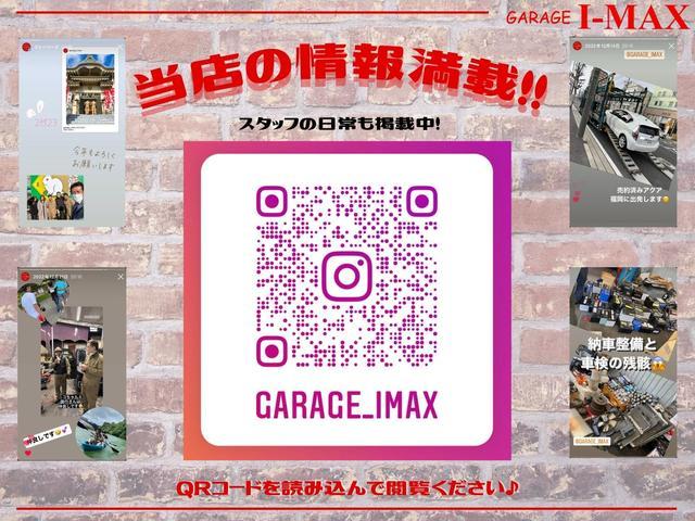 (有)アイマックス GARAGE I MAX (3枚目)