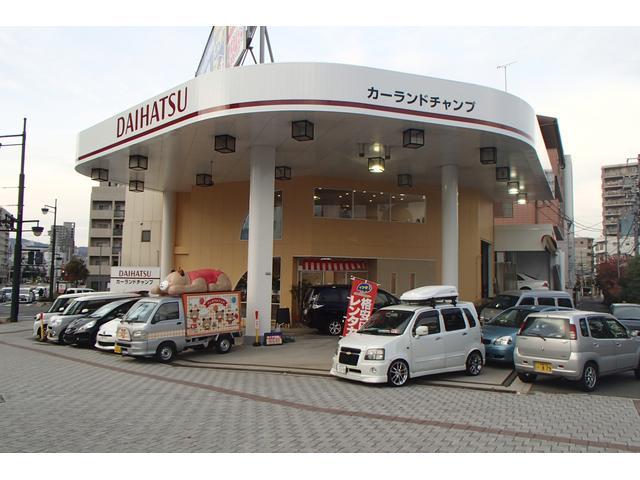 カーランドチャンプ (株)横田石油店