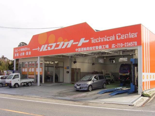 (株)ルマンオート 東広島店(6枚目)