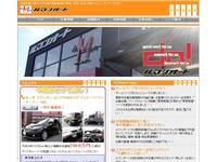 (株)ルマンオート 東広島店