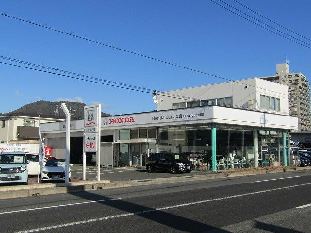 Honda Cars 広島 U-Select祇園