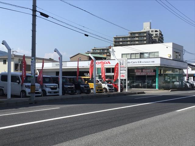 Honda Cars 広島 U-Select祇園(2枚目)