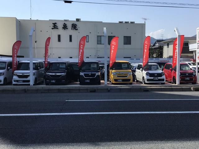 Honda Cars 広島 U-Select祇園(3枚目)