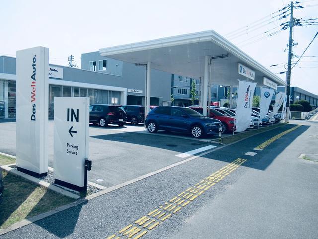 フォルクスワーゲン広島 認定中古車センター(1枚目)