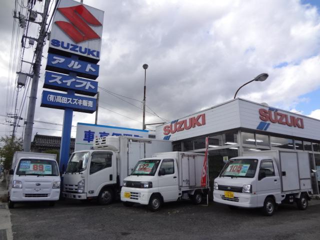 (有)坂田自動車販売(5枚目)
