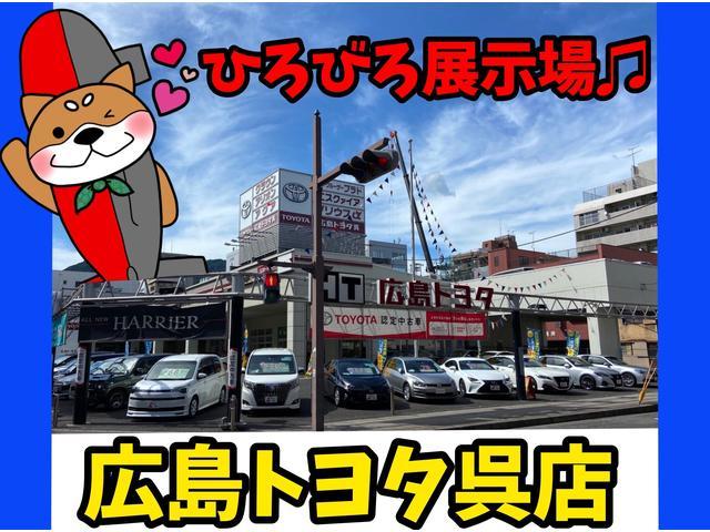 広島トヨタ自動車 呉店(2枚目)