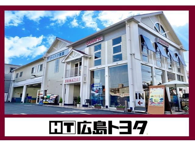 広島トヨタ自動車 ダイハツ東雲店(1枚目)