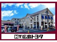 広島トヨタ自動車 ダイハツ東雲店