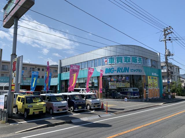 (株)ビッグラン カーリンク広島五日市店