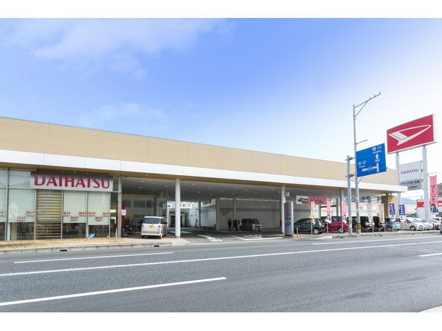ダイハツ広島販売(株)祇園店