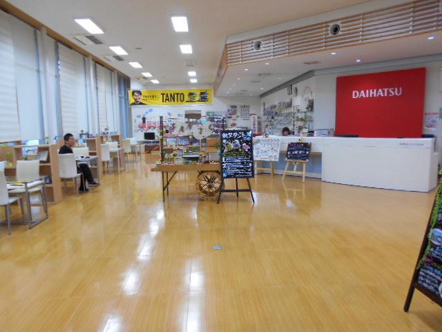 ダイハツ広島販売(株)祇園店(3枚目)