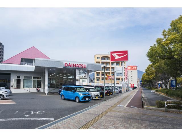 ダイハツ広島販売(株)U-CAR祇園新道店