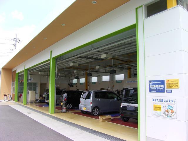ダイハツ広島販売(株)U-CAR祇園新道店(2枚目)