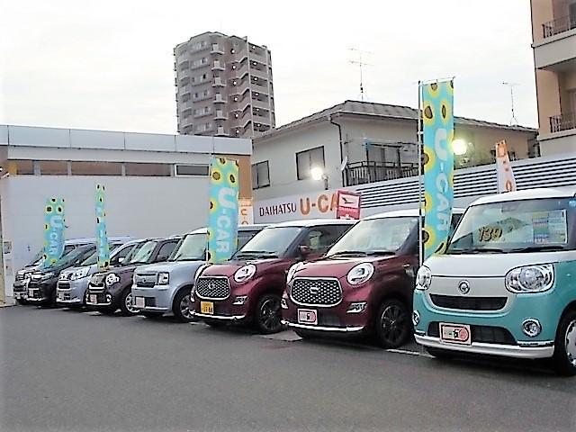 ダイハツ広島販売(株)U-CAR祇園新道店(5枚目)