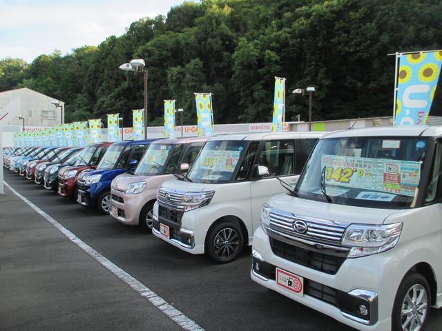 ダイハツ広島販売(株)U-CAR西条店(2枚目)