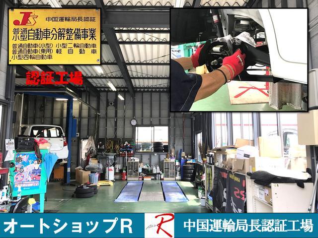 中国運輸局長認証工場です!腕の良いメカニックマンが愛車の隅から隅まで細かく整備させて頂きます!!