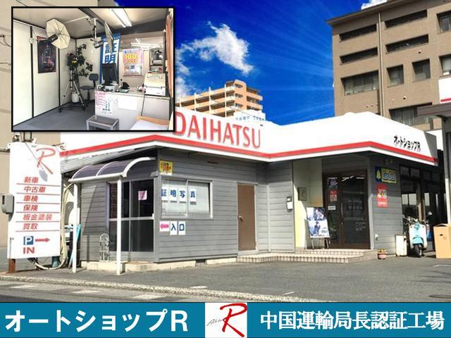 東広島エリアのお客様免許更新の写真も当店でお任せください!バッチリ綺麗に撮影いたします!
