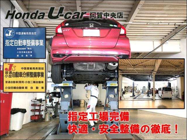 ホンダカーズ呉北 HondaUcar阿賀中央店 (株)ホンダアーバン(2枚目)