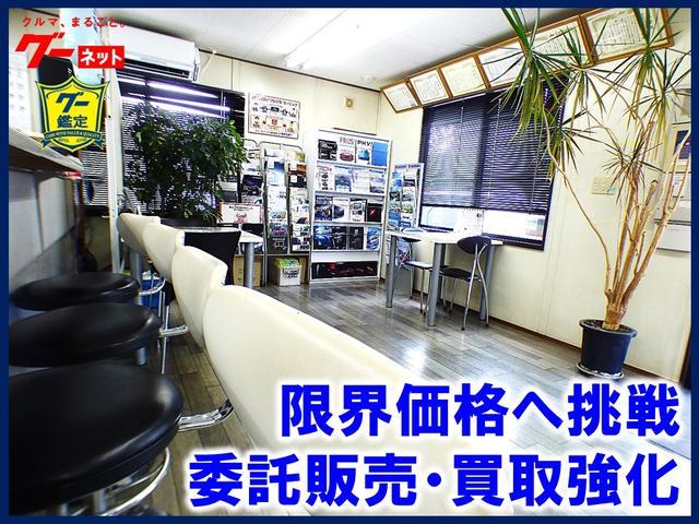 (株)古市モータース 八木展示場 JU適正販売店