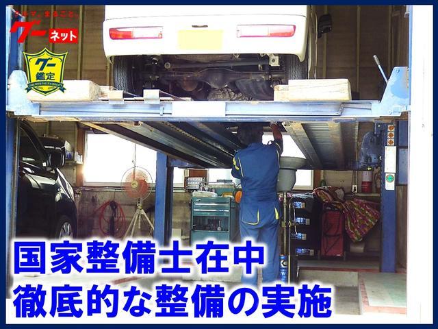 (株)古市モータース 八木展示場 JU適正販売店(6枚目)