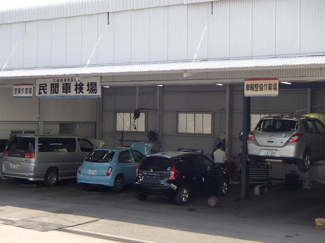 広島日産自動車(株) U's Pit三次店(3枚目)