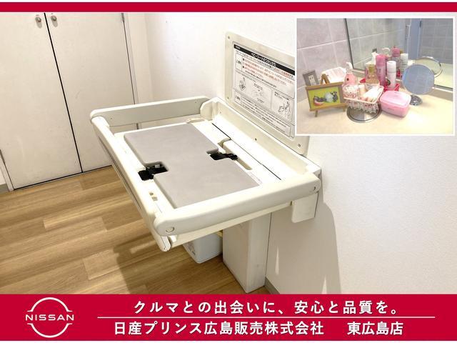 日産プリンス広島販売(株) 東広島店(5枚目)